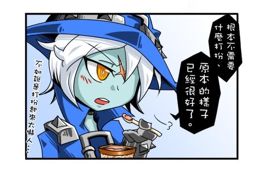 台湾萌系少女lol漫画《露露与维嘉》连载