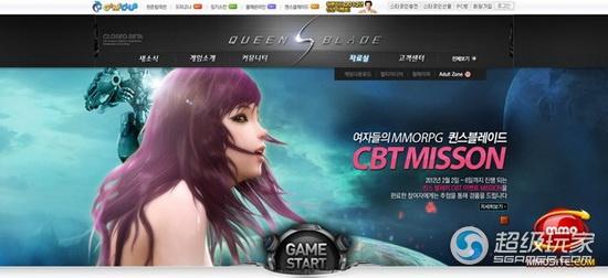 成人网站草逼视频_韩国全女性角色18禁网游《女王之刃》网站增加成人区
